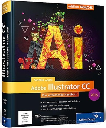 Adobe Illustrator CC 2015.3 20.0.0 RePack by D!akov (2016) [ML/Rus]