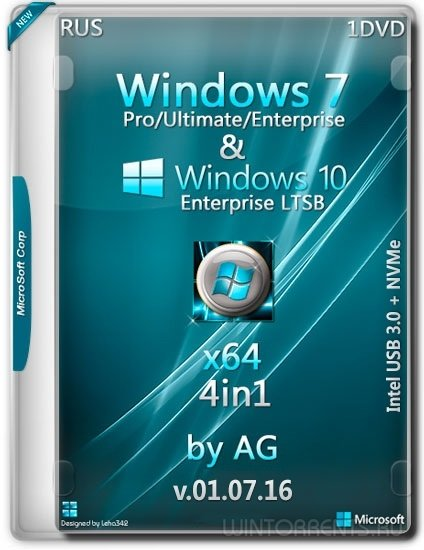 Windows 7-10 LTSB 4in1 (x64) & Intel USB 3.0 + NVMe by AG (01.07.16) [Rus]