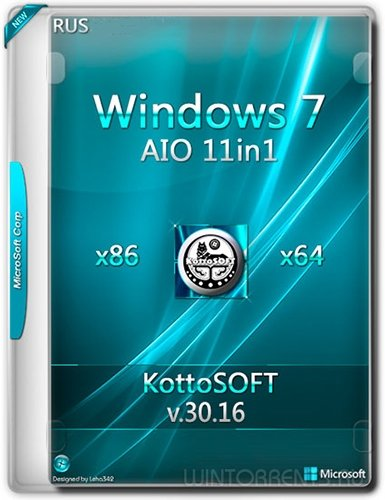 Windows 7 SP1 11-in-1 (x86-x64) by KottoSOFT v.30.16 (2016) [Rus]