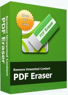 PDF Eraser Pro 1.5.0 DC 30.03.16 RePack (& Portable) by TryRooM (2016) [Rus/Eng]