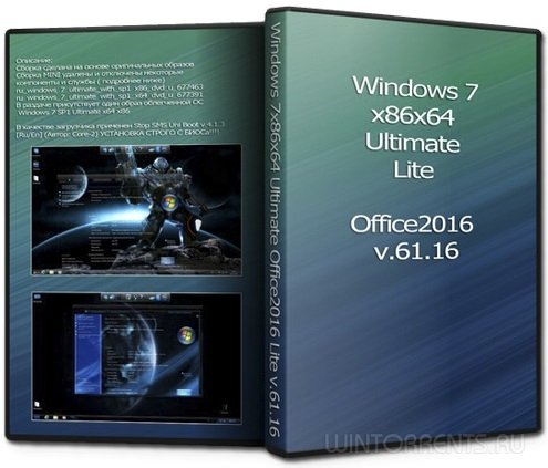Windows 7 Ultimate Office2016 Lite by UralSOFT v.61.16 (x86-x64) (2016) [Rus]