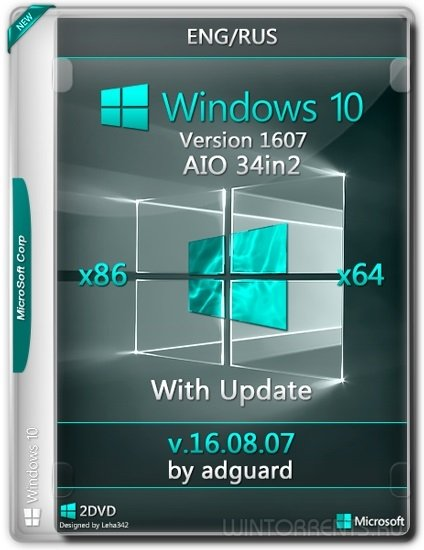 Windows 10 Version 1607 with Update AIO 34in2 adguard v16.08.07 (x86-x64) (2016) [Rus/Eng]