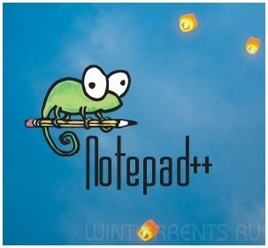 Notepad++ 7.2.2 Final + Portable (2016) [Multi/Rus]