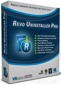 Revo Uninstaller Pro 3.1.8 (2016) [ML/Ru]