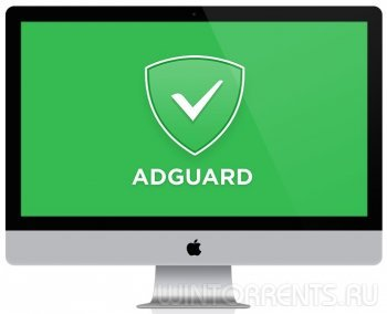 Adguard 6.1.298.1564 RC (2016) [ML/Rus]