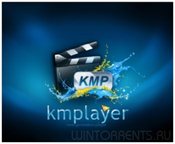 The KMPlayer 4.1.5.6 Final RePack (& Portable) by D!akov (2017) [ML/Rus]
