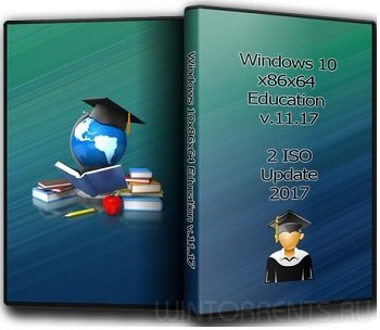 Windows 10 Education (x86-x64) by UralSOFT v.11.17 (2017) [Rus]