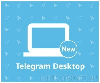 Telegram Desktop 1.0.29 + Portable (2017) [ML/Rus]