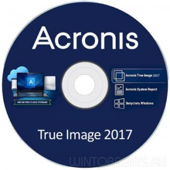 Acronis True Image 2017 20.0.8041 RePack by KpoJIuK (2017) [ML/Rus]