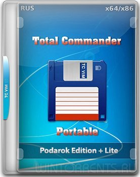Total Commander 8.52a Podarok Edition + Lite (2017) [Rus]