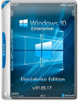 Windows 10 Enterprise (x86-x64) Elgujakviso Edition v.01.05.17 (2017) [Rus]