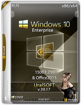 Windows 10 Enterprise (x86-x64) & Office2013 15063.250 by UralSOFT v.39.17 (2017) [Rus]