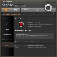 Bandicam 3.4.1.1256 RePack (& Portable) by KpoJIuK (2017) [Multi/Rus]