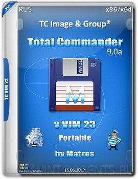 Total Commander 9.0a 64 32 VIM 23 Matros portable (2017) [Rus]