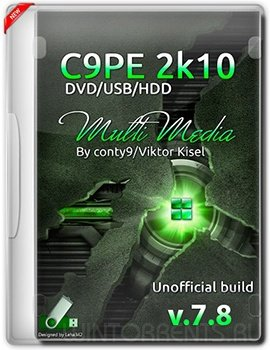 C9PE 2k10 7.8 Unofficial (2017) [Eng/Rus]