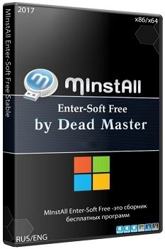 MInstAll Enter-Soft Free Stable v6.8 by Dead Master (2017) [Eng/Rus]