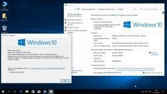 Windows 10 8in1 (x64) RS2 15063.332 May 2017 by Generation2 (2017) [Multi-7/Rus]