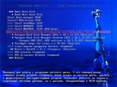 Acronis UltraPack 2k10 7.8 (2017) [Eng/Rus]