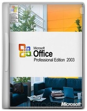 Microsoft Office Professional 2003 SP3 RePack by KpoJIuK (2017.07) [Rus]