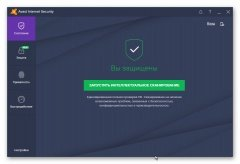 Avast Internet Security 17.5.2303 Final (2017) [Multi/Rus]