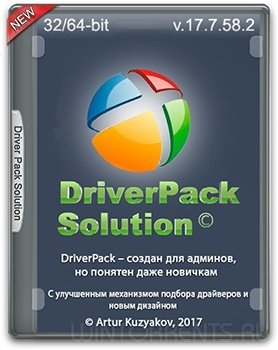 DriverPack Solution 17.7.58.2 (2017) [Multi/Rus]