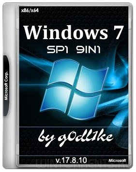 Windows 7 SP1 AIO 9in1 (x86-x64) by g0dl1ke 17.8.10 (2017) [Rus]