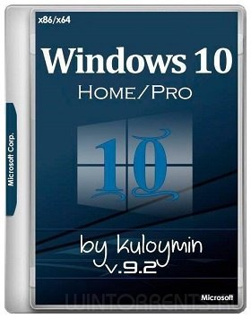 Windows 10 Home/Pro (x86-x64) by kuloymin v9.2 (esd) (2017) [Rus]
