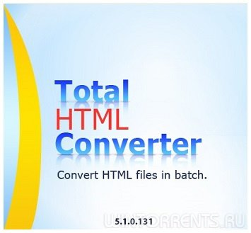 CoolUtils Total HTML Converter 5.1.0.131 RePack by вовава (2017) [Eng/Rus]