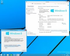 Windows 8.1 AIO 32in2 (x86-x64) with Update 9600.18778 adguard v17.08.09 (2017) [En/Ru]