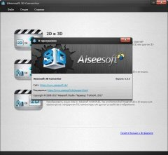 Aiseesoft 3D Converter 6.5.6 RePack by вовава (2017) [Eng/Rus]