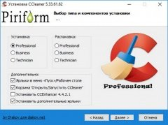 CCleaner 5.33.6162 Business | Professional | Technician Edition RePack (& Portable) by D!akov (2017) [Multi/Rus]