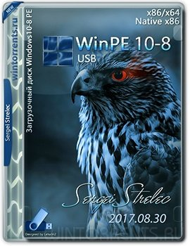 WinPE 10-8 Sergei Strelec (x86/x64/Native x86) (2017.08.30) [Rus]