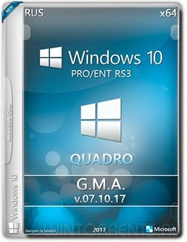 Windows 10 PRO/ENT (x64) RS3 QUADRO v.07.10.17 by G.M.A. (2017) [Rus]