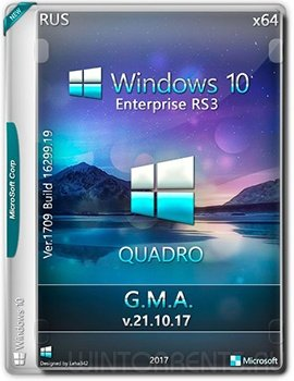 Windows 10 Enterprise RS3 (x64) QUADRO by G.M.A. 21.10.17 (2017) [Rus]