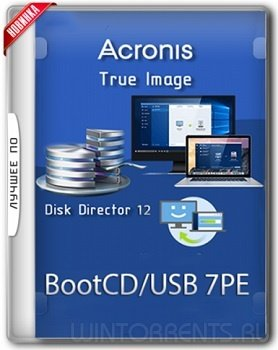Acronis BootCD 7PE by naifle (22.10.2017) [Rus]