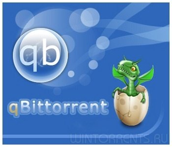 qBittorrent 4.0.1 (2017) [Multi/Rus]
