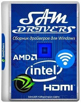 SamDrivers 17.12 (2017) [Multi/Rus]