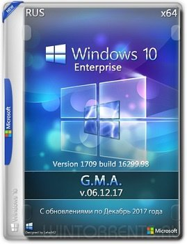 Windows 10 Enterprise (x64) RS3 G.M.A. v.06.12.17 (2017) [Rus]
