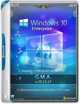 Windows 10 Enterprise RS3 (x64) by G.M.A. v.25.12.17 (2017) [Rus]