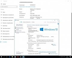 Windows 10 3in1 (x64) WPI by AG 1709 [14393.1944 AutoActiv] (2017) [Rus]