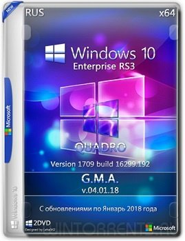Windows 10 Enterprise (x64) RS3 by G.M.A. QUADRO v.04.01.18 (2018) [Rus]