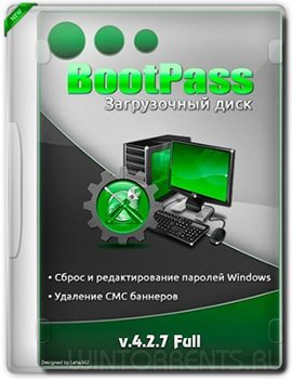 BootPass 4.2.7 Full (Native) (2018) [Rus]