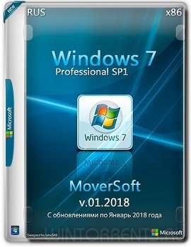 Windows 7 Professional SP1 (x86) MoverSoft v.01.2018 (2018) [Rus]