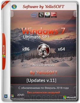 Windows 7 Ultimate SP1 (x86-x64) Updates V.11 by YelloSOFT (2018) [Rus]