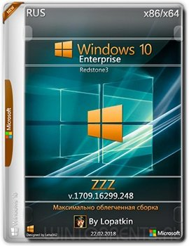 Windows 10 Enterprise (x86-x64) 1709.16299.248 rs3 ZZZ by Lopatkin (2018) [Rus]