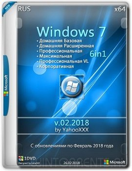 Windows 7 SP1 6n1 (x64) Online Update v.02.2018 by YahooXXX (2018) [Rus]