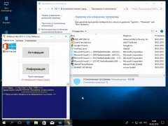 Windows 10 PRO (x64) Intel bag fix + Jarvis style by Morhior (2018) [Rus]