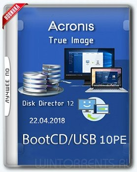 Acronis BootCD 10PE by naifle (22.04.2018)