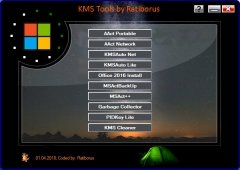 KMS Tools 01.04.2018 Portable by Ratiborus (2018) [Multi/Rus]