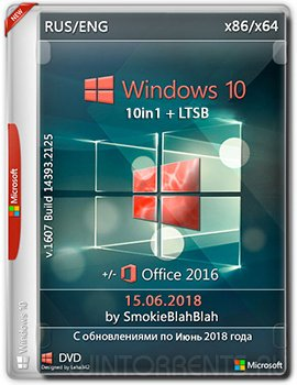 Windows 10 10in1 (x86-x64) + LTSB +/- Office 2016 by SmokieBlahBlah (15.06.2018 )